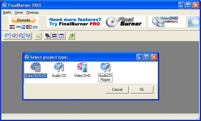 finalburner-screenshot-1