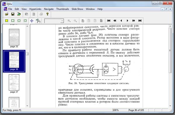Djvu viewer скачать для windows 7 img-1