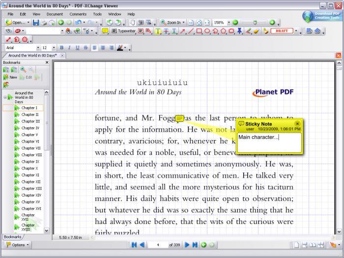 pdf-xchange-viewer-screenshots-1