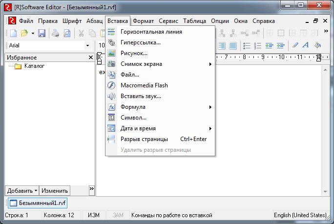r-software-editor-screenshot-1