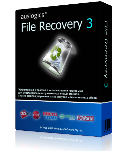 Auslogics_File_Recovery_logo