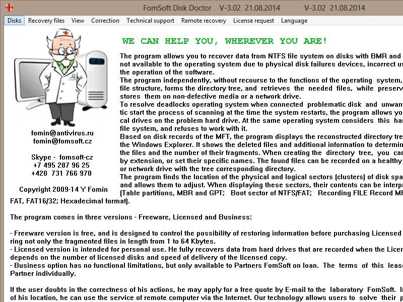 FomSoft_Disk_Doctor_screen