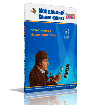 Мобильный_Криминалист_лого
