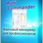 Multi_Commander_logo