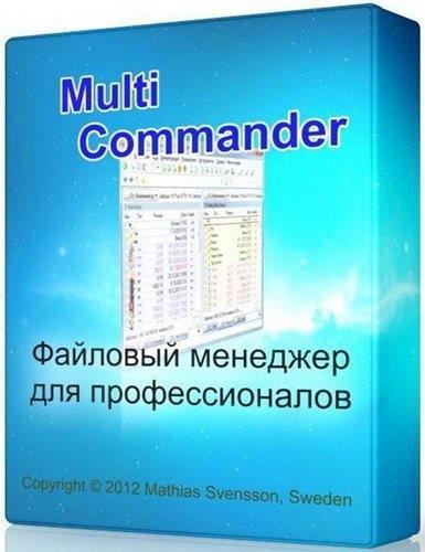 Multi_Commander_logo