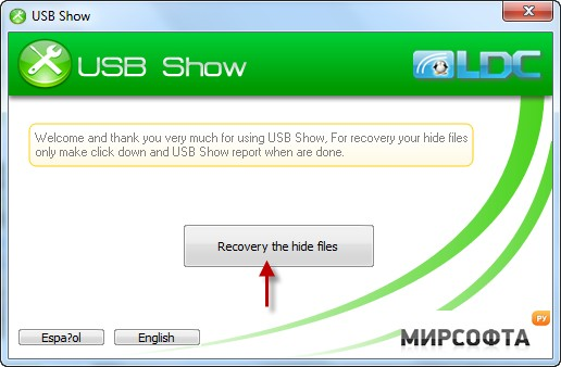 USB-Hidden-Recovery-Portable-1