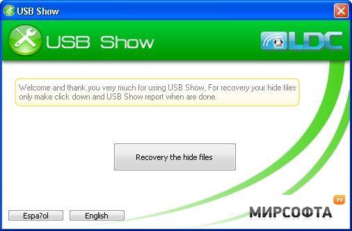 USB-Hidden-Recovery-Portable-2