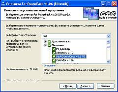 far-powerpack_logo