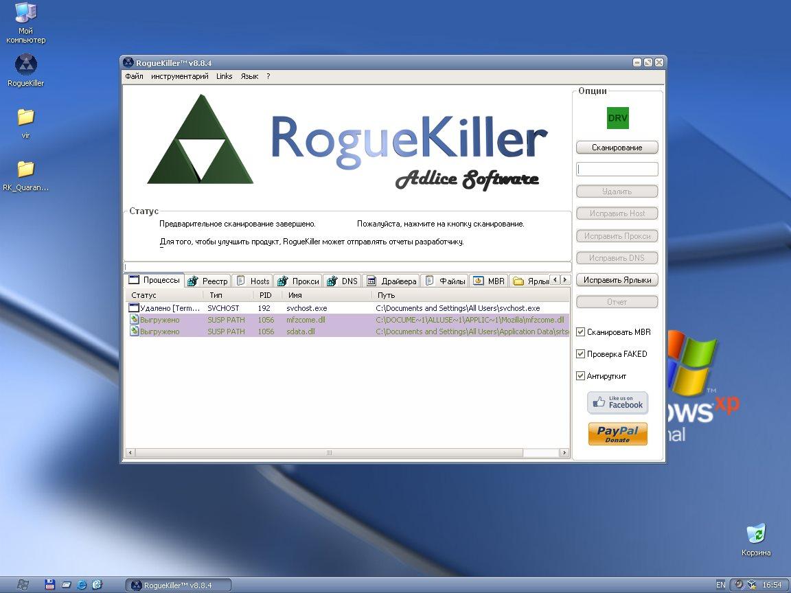 roguekiller-2