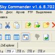 small-sky-commander