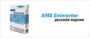 AMS Enterprise logo