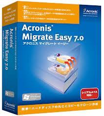 Acronis Migrate Easy logo