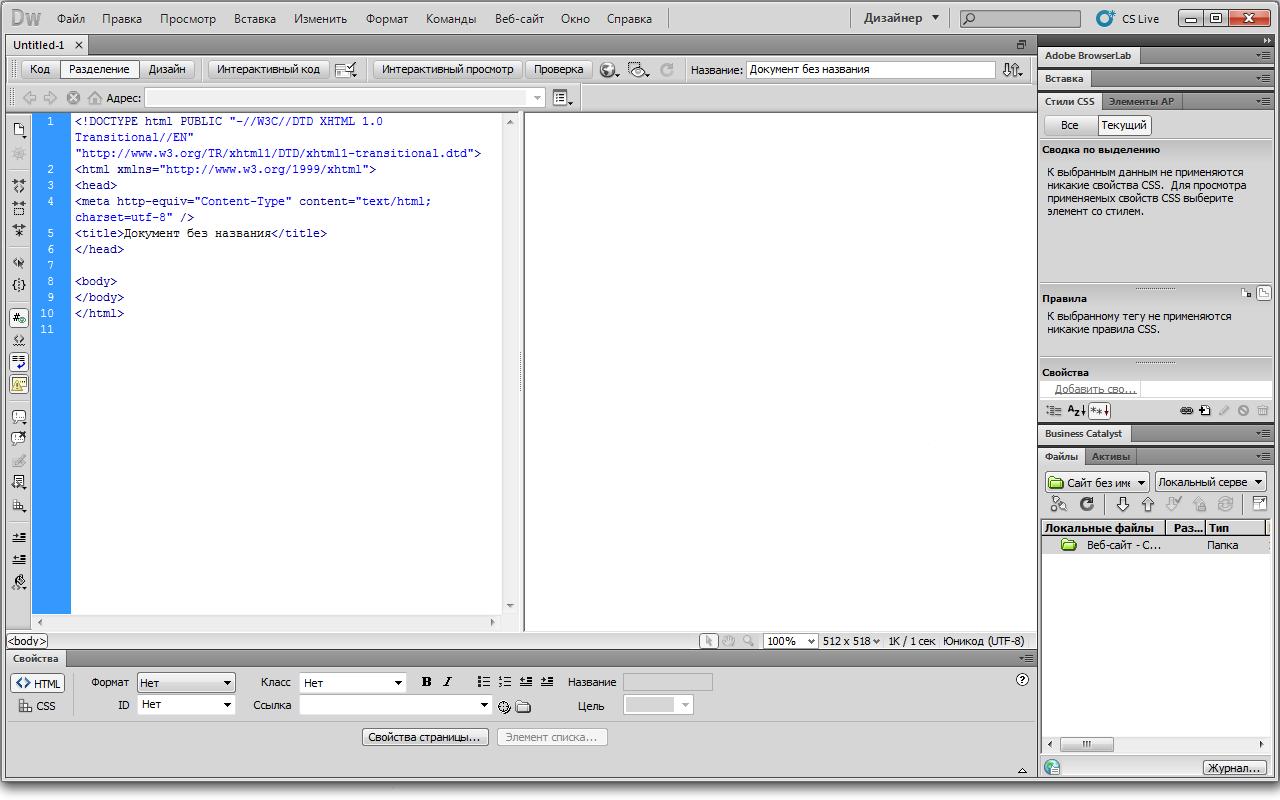 Adobe Dreamweaver 3