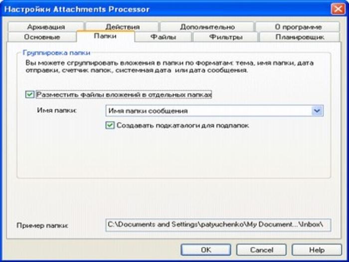 Advanced Attachments Processor 1