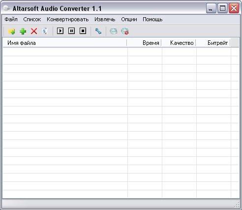 Altarsoft Audio Converter