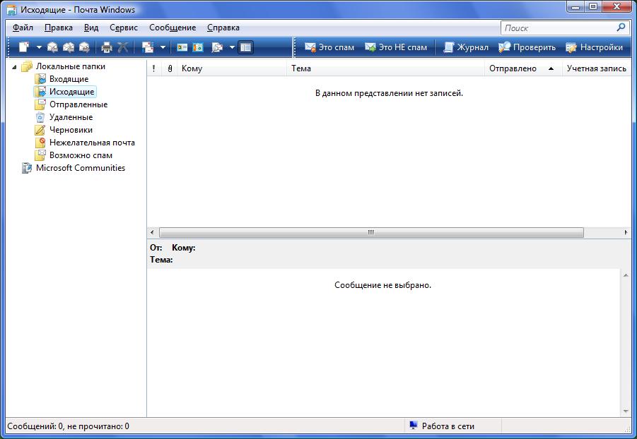 AntispamSniper для Windows Mail 1