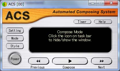 Automated Composing System_logo