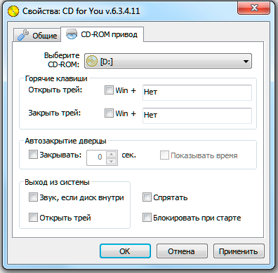 CD for You_4