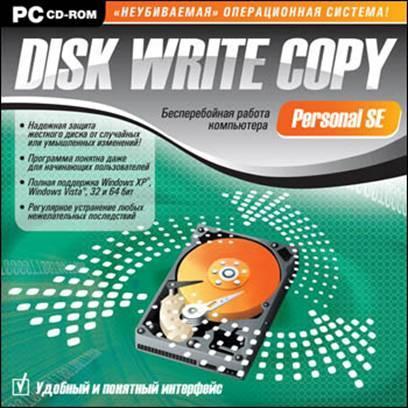 Disk Write Copy logo