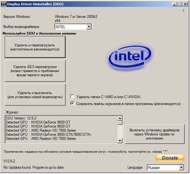 DisplayDriverUninstaller_screen-2