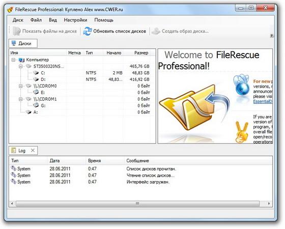 FileRescue_Pro_screen