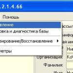 Рабочие прокси Украина для рассылки писем