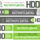 HDD Temperature logo