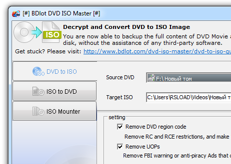 ISO Master logo