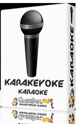 8 дек 2009 г - karakeyoke - скачать karakeyoke 303, karakeyoke