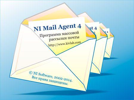 NI Mail Agent logo