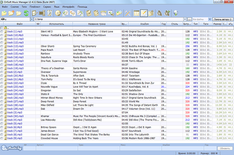 OrlSoft Music Manager 2