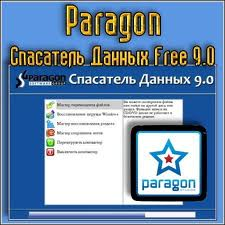 Paragon Спасатель Данных logo