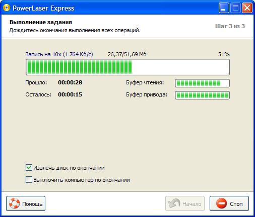 PowerLaser Express_1