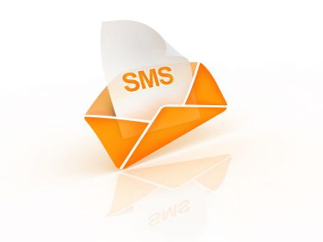 СпецСофт–Рассылка СМС logo