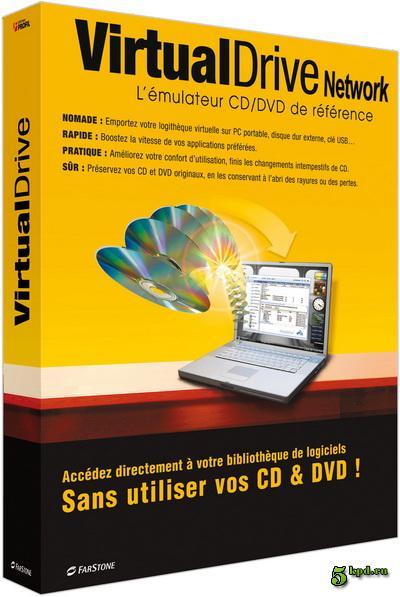 Virtual Drive Pro logo