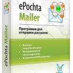 ePochta Mailer logo
