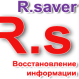 rsaver_logo