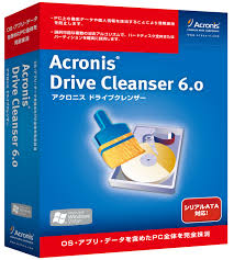 Acronis Drive Cleanser logo