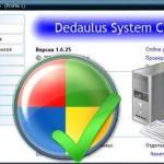 Dedaulus System Cleaner logo