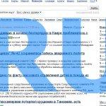 DesktopDHTMLInformer