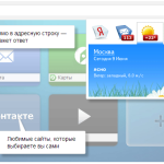 Элементы Яндекса для Google Chrome