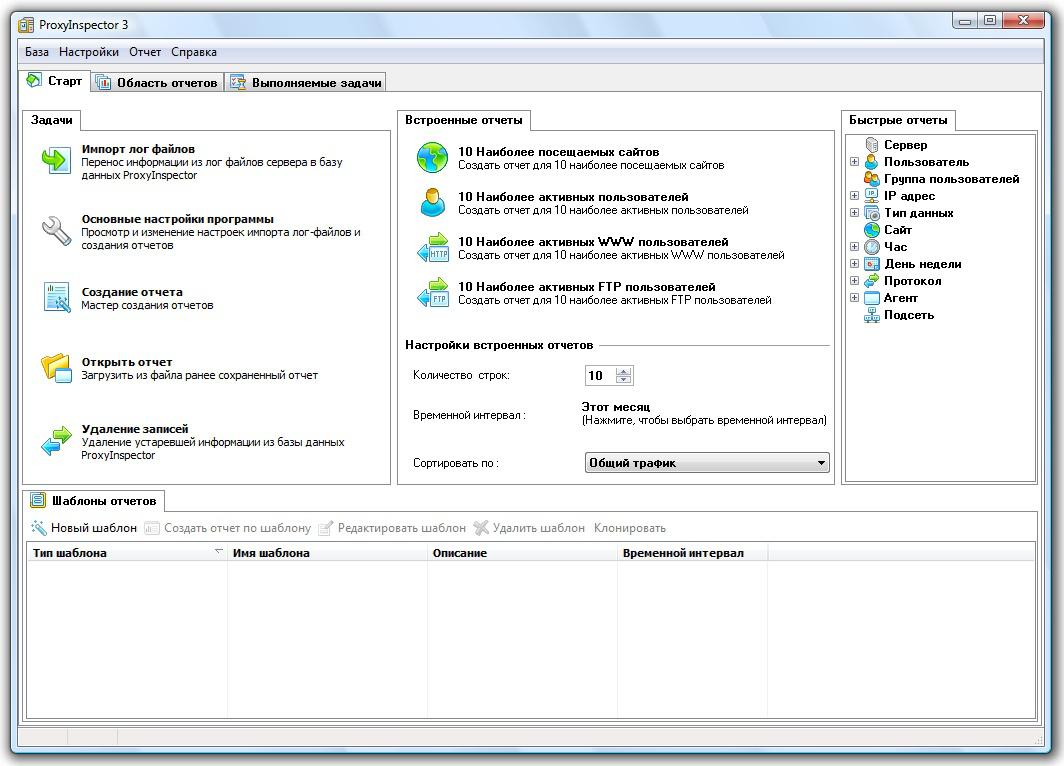 Eproxy Proxy Server 2