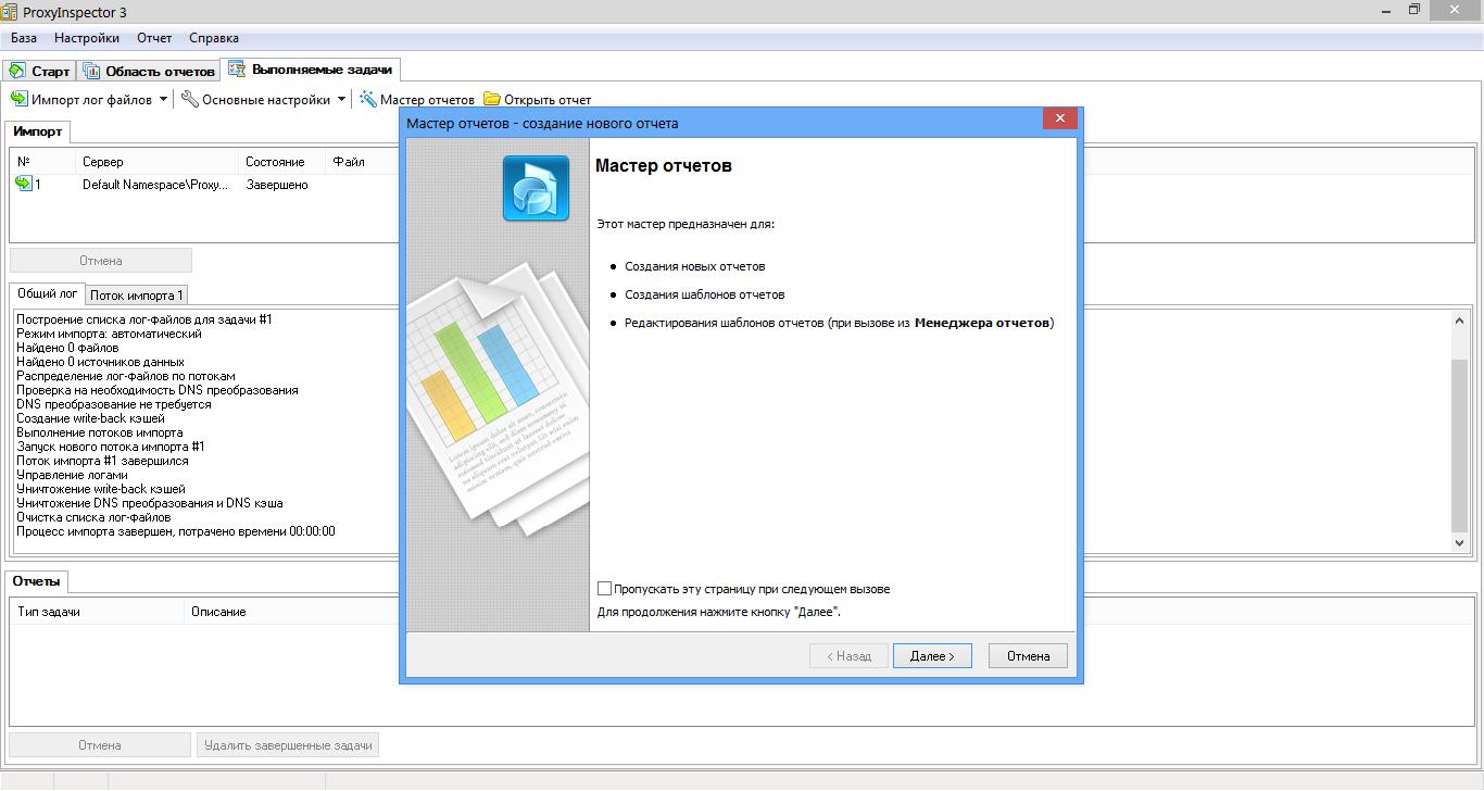 Eproxy Proxy Server 3