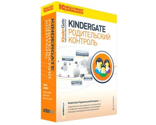 KinderGate Родительский Контроль 2