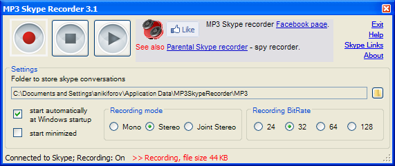 MP3 Network Recorder