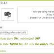 MP3 Skype Recorder 2