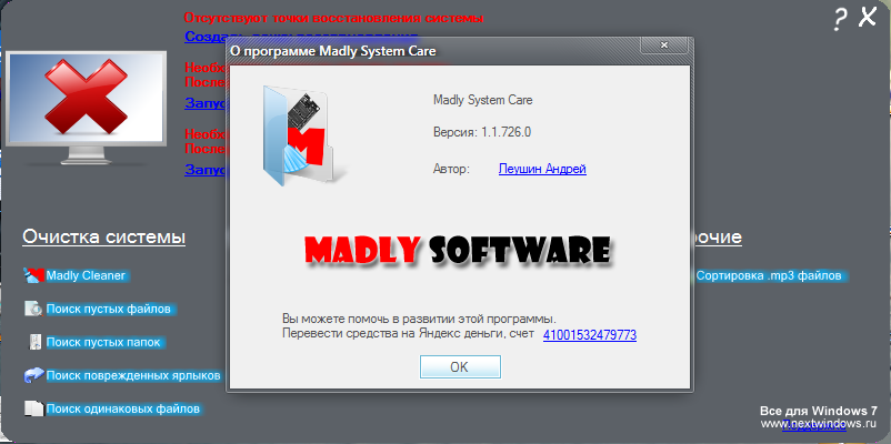 Madly System Care 3