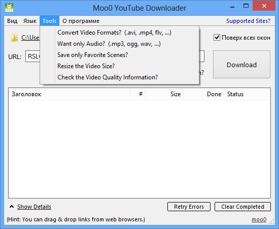 Moo0 YouTube Downloader 2