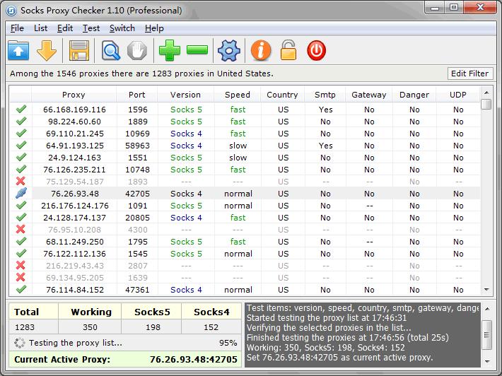 ProxyCheker 2