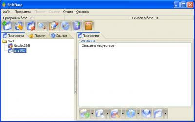 Softbase - фото 2